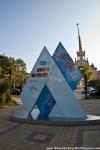 Отсчет дней до олимпиады в Сочи